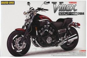 [ ] Aoshima 1-12 Vmax 2004 model kit #0166