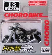 [X] ChoroBike Vmax model No13