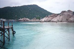 îlot central_Nang Yuan