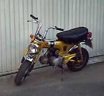 Honda ST 70_annexe_motorhome_1981-1987