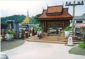 Mae Sai - frontière birmane - 1999