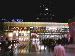 Siam Paragon Plaza