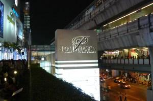 StSYL_Siam Paragon9